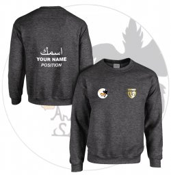 US-AB-GD56: Arab Society Sweatshirt