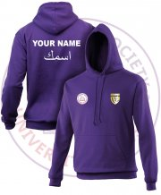 US-IS-HS5: Islamic Society Hoodie