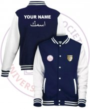 US-IS-VJ1: Islamic Society Varsity Jacket