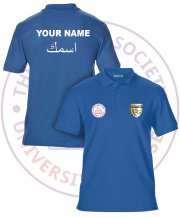 US-IS-GS42: Islamic Society Polo Shirt
